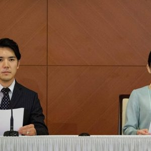Japan's Princess Mako Marries Long Time Boyfriend In Low-Key Ceremony, Gives Up Royal Status